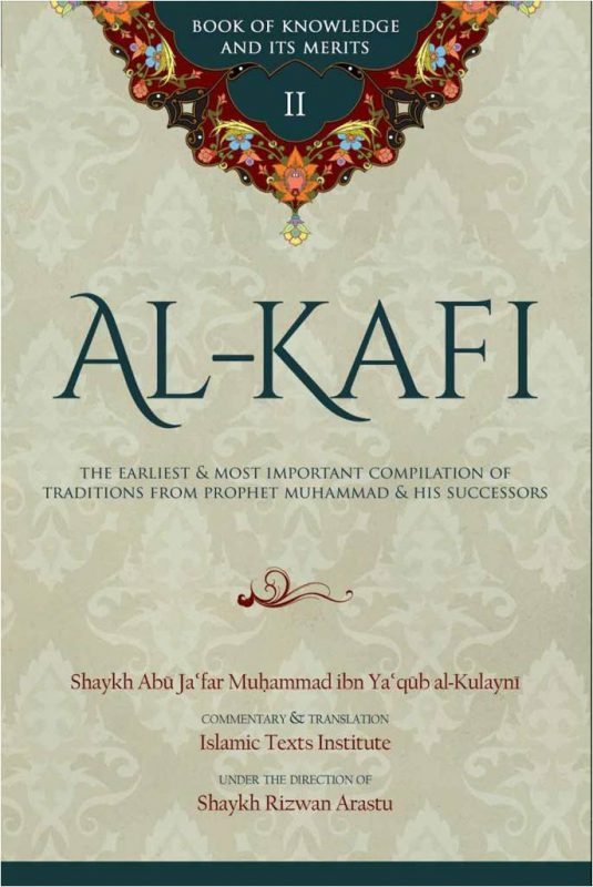 Al-Kafi Book 2: Book of Knowledge and Its Merits