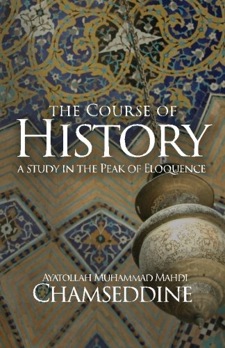 The Course of History: A Study in the Peak of Eloquence